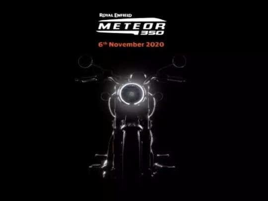 Royal Enfield Meteor 350 teaser