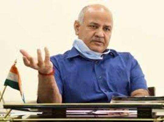 दिल्ली के उप मुख्यमंत्री मनीष सिसोदिया (फाइल फोटो)