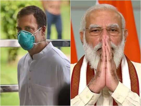 Rahul-Gandhi-Narendra-Modi-Birthday