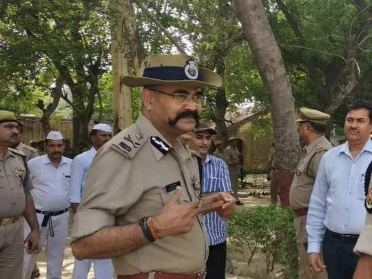 up police moustache