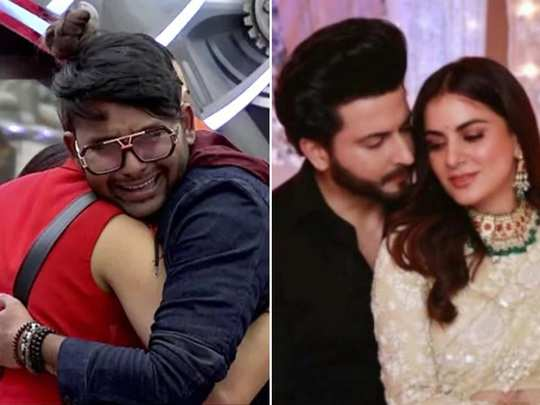 latest trp report anupamaa tops the list no place for bigg boss 14 in top 5