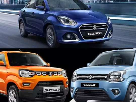Diwali Offers And Discount On Car Sale