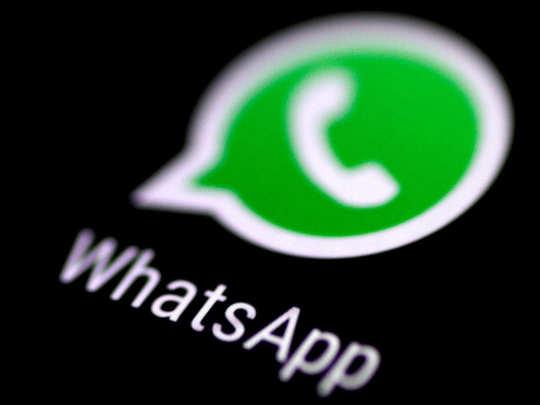 WhatsApp Mumbai Mirror