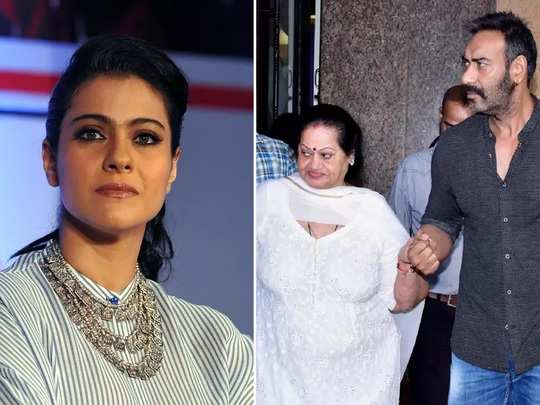 every girl has to face these problems after marriage like kajol devgan in marathi