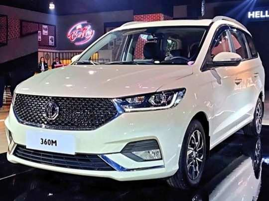 MG Motors kia India New MPV In India