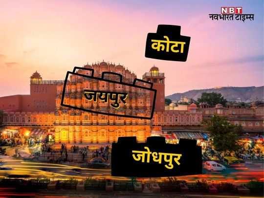 madhya pradesh news photo (23)
