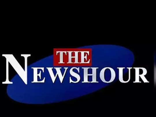 news-hour