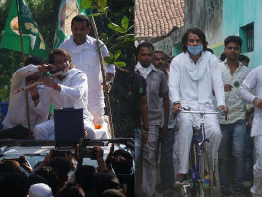 bihar chunav 2020: kabhi bansuri to kabhi cycle rjd leader tej pratap yadav campaign style hasanpur samastipur
