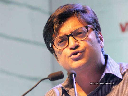 arnab-goswami-bccl