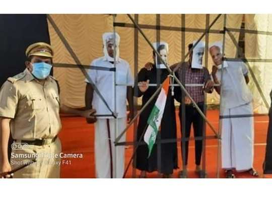 Youth Congress Protest in Thrissur
