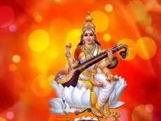 indraya nalla neram 25 october 2020 tamil daily panchangam details