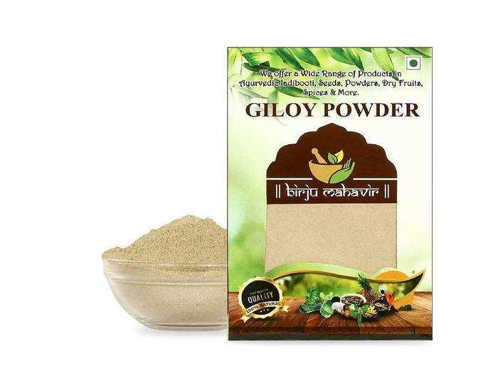 Giloy Powder On Amazon : कई बीमारियों का रामबाण इलाज है Giloy, Amazon Sale से आज ही करें ऑर्डर