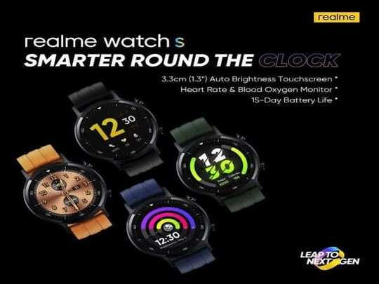 Realme watch S launch Price Specs