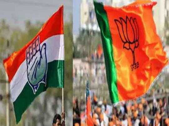 Rajasthan Chunav : BJP ने निर्दलीय मैदान में उतरे 29 कार्यकर्ताओं को छह साल के लिए किया पार्टी से बाहर, कहीं महंगा ना पड़ जाएं ये फैसला!