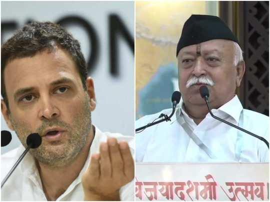 rahul gandhi and mohan bhagwat