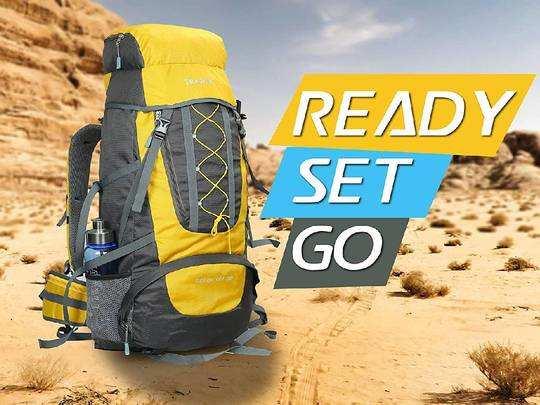 Amazon Sale में सस्ते दाम पर मिल रहे Branded Trekking Bag, जल्दी करें ऑर्डर