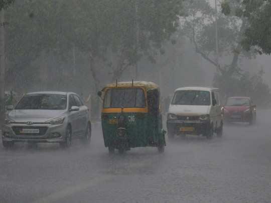 Rain TOI