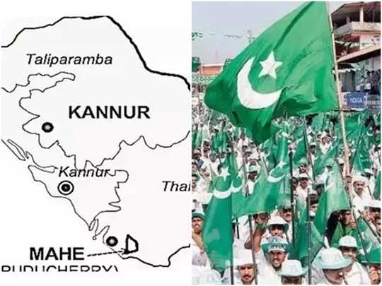 kannur muslim league