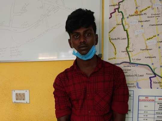 Ernakulam Accused Escape