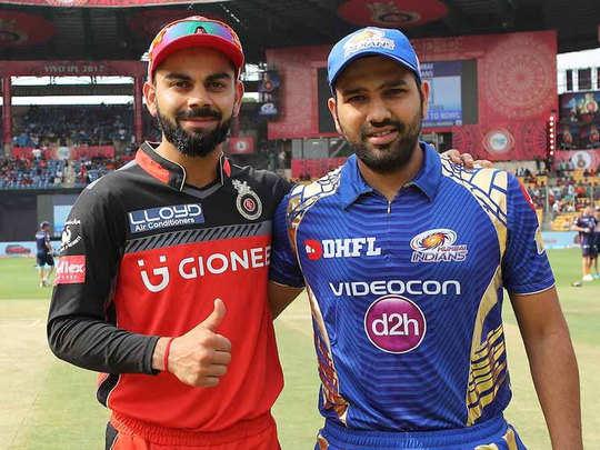 rohit_virat_IPL