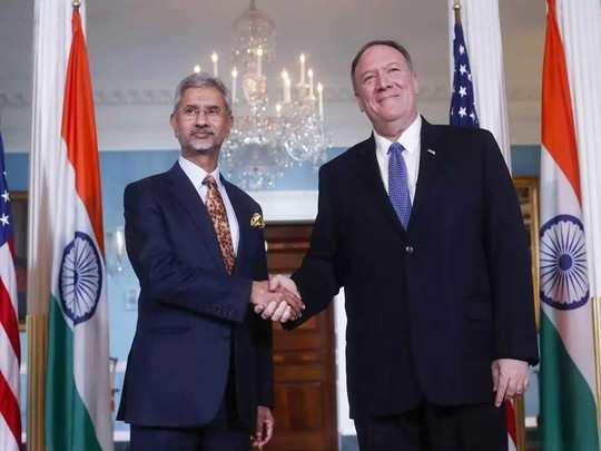दिल्ली में होगी 2+2 बैठक
