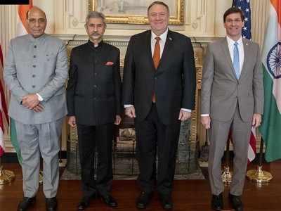 भारत-अमेरिका के बीच BECA क्या है?