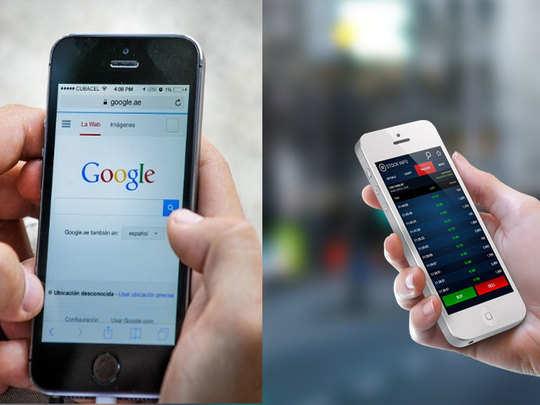 global mobile data speed