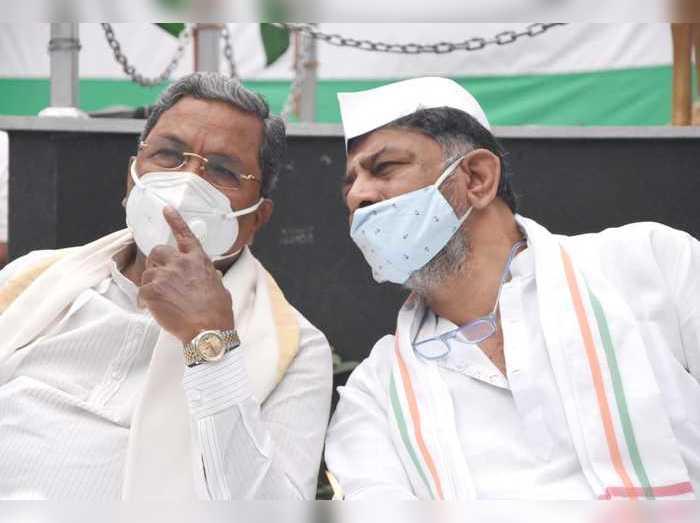 Siddaramaiah DK Shivakumar