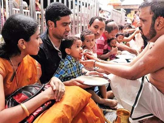 Vidyarambham 2020