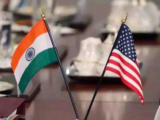 भारत - अमेरिका (प्रातिनिधिक फोटो)