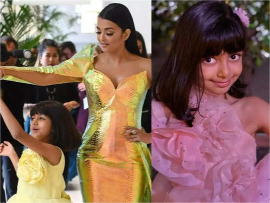 aishwarya daughter.