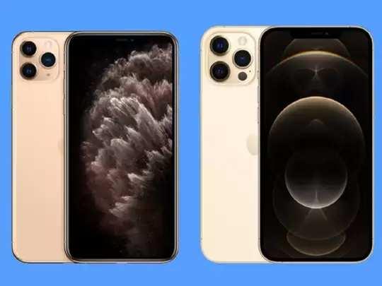 iPhone 12 Battery Backup Drain Test