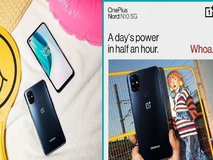 OnePlus Nord N100 Nord N10 5G launch Price 2