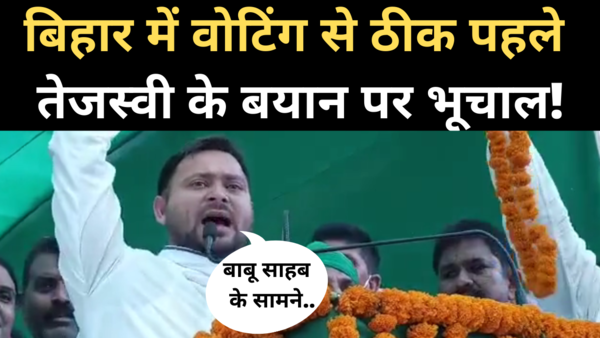 poor did not fear rajputs under lalus regime tejashwi yadavs remark sparks controversy