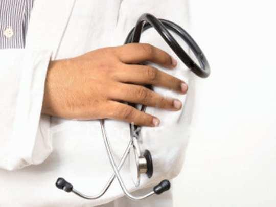 Kalpetta Doctor Case