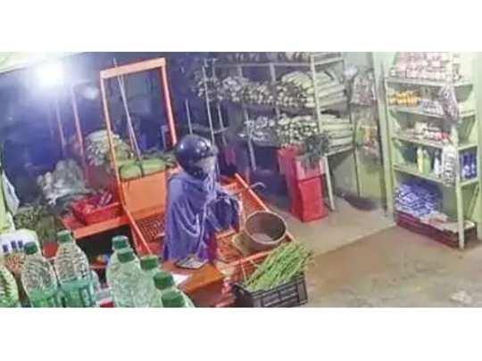 CCTV visual of thief