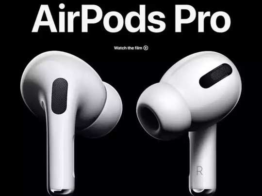 Apple Cheaper AirPods Launch Soon