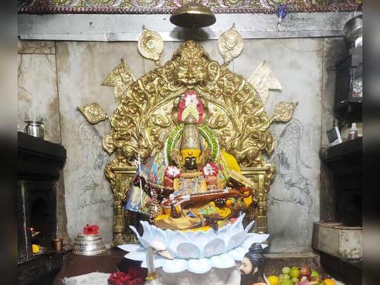 ambabai kolhapur