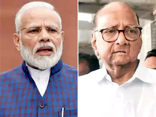 पंतप्रधान नरेंद्र मोदी आणि शरद पवार