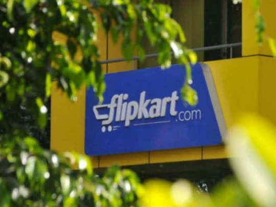 Flipkart44