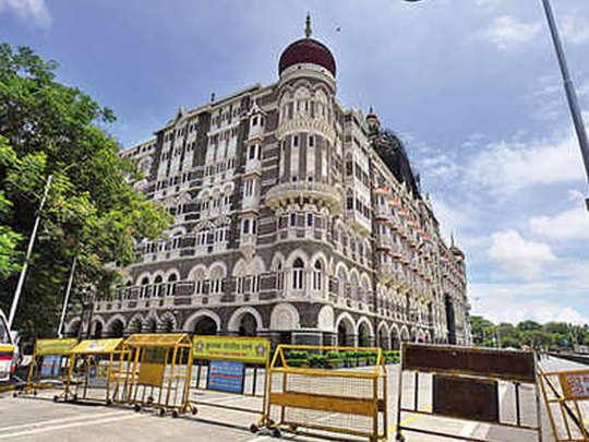 मुंबई ताज