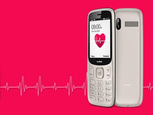 lava pulse 1 feature phone