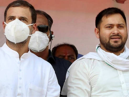 tejashvi-yadav-with-Rahul-g