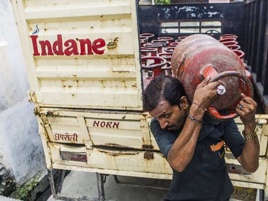 indane gas booking number changed, know new number