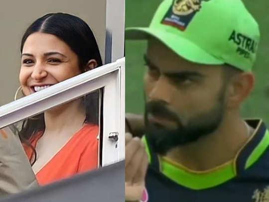 rcb captain virat kohli caring for his wife anushka sharma during ipl match asking for food