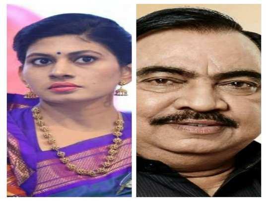 raksha khadse did not come bjp meeting at jalgoan