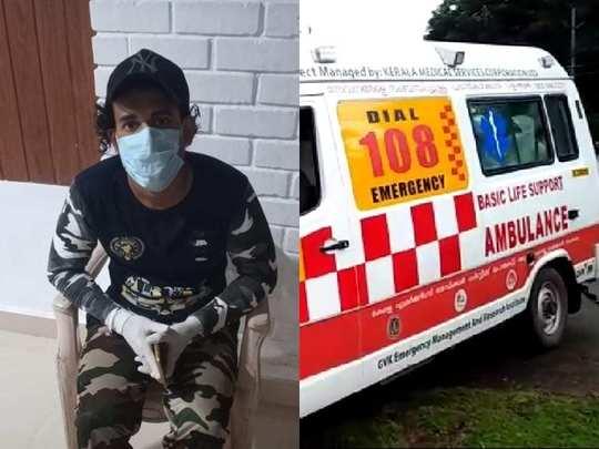 Aranmula Ambulance Rape
