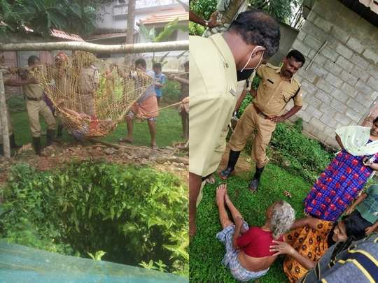 Fire Force Saves Woman in Konni