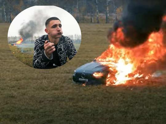 Mercedes set on fire