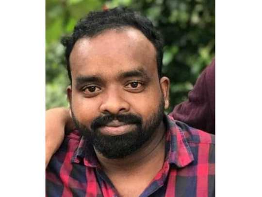 Malappuram Man Drowned to Death